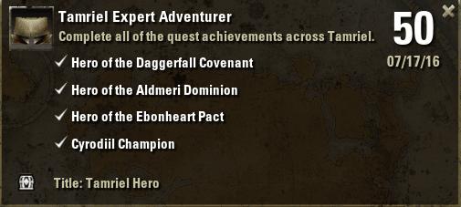achievement-tamriel-expert-explorer